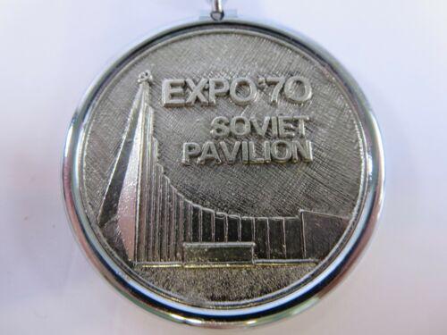 1970 Osaka Exposition USSR Soviet Pavilion Keychain Pendant SB1