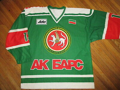 size 40 a7a47 a4b98 Hockey-Other - Russian Jersey - 2 - Trainers4Me