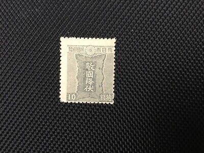 Mint JAPAN Stamps SC# 335 OG NH