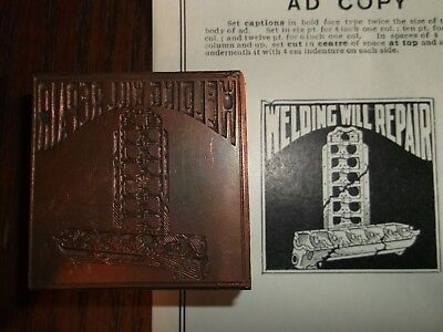 No.5 Antique Nos New Welding Will Repair Copper Cut Letterpress Printing Vintage