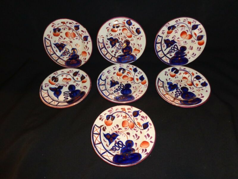 """Set of 7 19th.c Antique Gaudy Welsh Toddy Plates, Oyster Pattern, 5-3/8"""" dia."""
