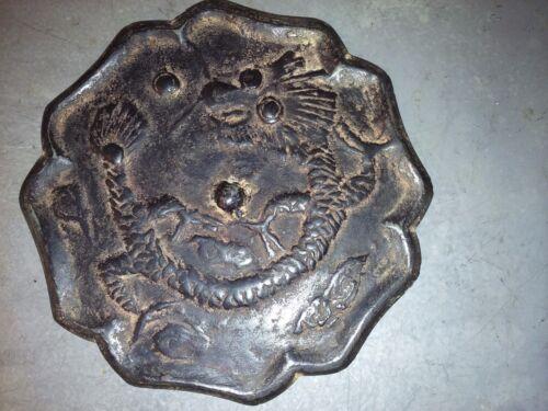 China antique Flower shape dragon bronze mirror花形龙纹青 铜 镜