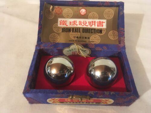 Chinese Iron Ball