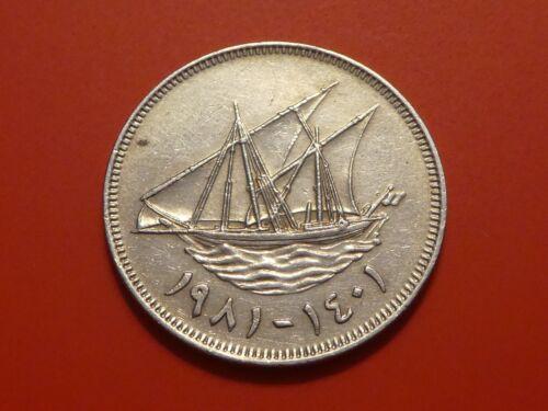 Kuwait 100 Fils, 1981 ,Ship. Sail Boat
