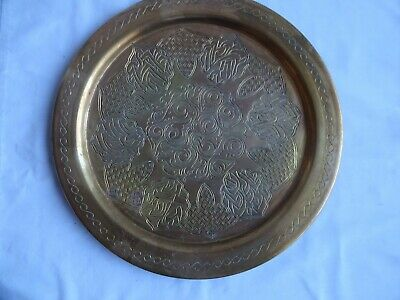Vintage Round Etched Brass Tray or Wall Hanging Diameter 29.5 cm