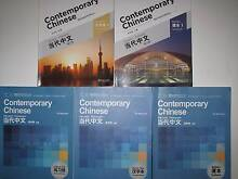 Chinese Contemporary Text Books Bulk lot Daisy Hill Logan Area Preview