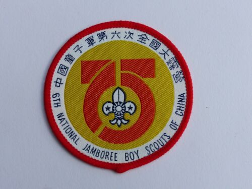 1986 6th National Jamboree Boy Scouts of China Taiwan Boy Scout Badge 75th Anniv