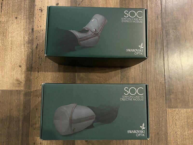 Swarovski ATX 95 SOC Stay On Case Set —  ATX & 95mm Objective Spotting Scope