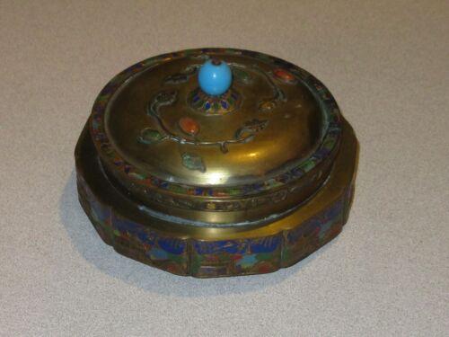 Vintage Brass Enamel Jeweled Tea Caddy China Chinese Lidded (F173)