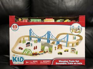Kid Connection- Wooden Train Set