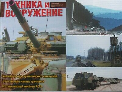 Soviet Russian Trains with Nuclear Missiles P. 1 / Other Articles TiV