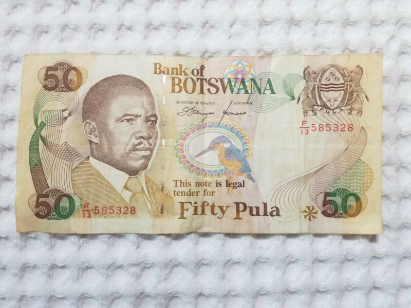 RARE! BOTSWANA 50 PULA  1992 6digit BOAT KING FISHER ZEBRA FISH EAGLE