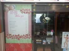 Shu Ya Massage Cairns 4870 Cairns City Preview
