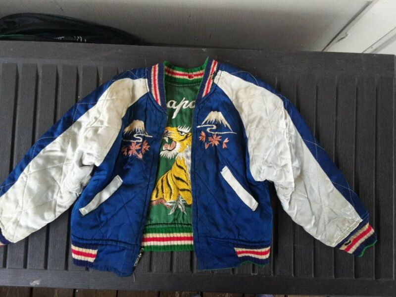 Vintage Kids/Toddler Japan Silk Embroidered Souvenir Jacket Reversible 1970