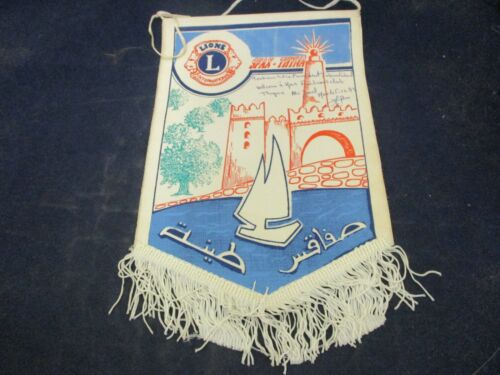 Vintage Lions Club International Banner Flag 1992 Sfax Thyna Tunisia SIGNED