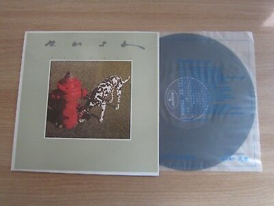 RUSH / SIGNALS ,7 TRACKS RARE 1982 KOREA ORIG LP