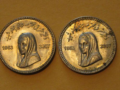 2008 Pakistan 10 Rupee coin Benazir Bhutto Commemorative 2 coins