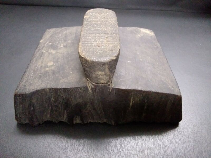 "ANTIQUE WOOD BLOCK HAND CARVED FABRIC/WALLPAPER STAMP- PRIMITIVE 7""×6"""