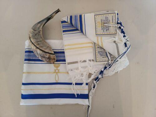 "Combo Deal 14"" Ram Horn Shofar with Large Prayer Shawl 33"" X 73"" Royal Blue"