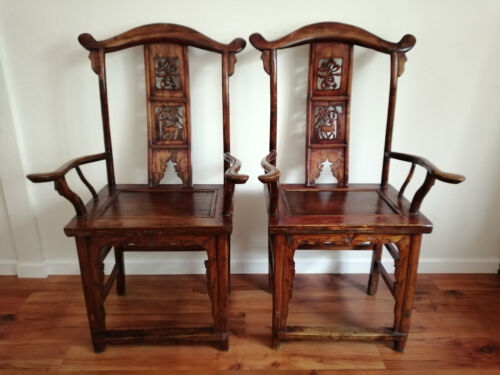 Vintage Chinese Wood Chair - Pair of Two Chairs