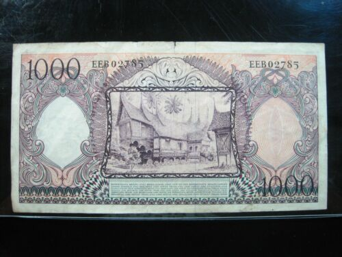INDONESIA 1000 RUPIAH 1958 SHARP 85# Bank Currency Money Banknote