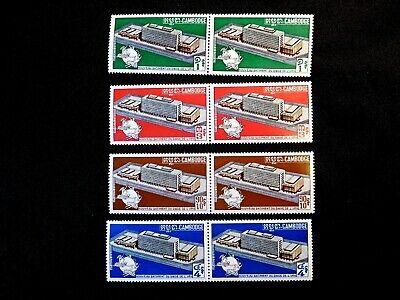 CAMBODIA PAIRS Stamp Sets Scott 224-227 MNH