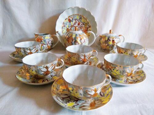 Lomonosov Golden Chamomile tea set 6/16