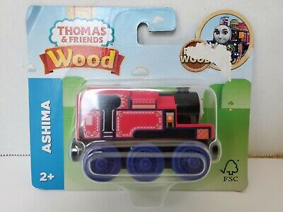 ASHIMA Thomas Tank Engine & Friends WOODEN Railway BRAND NEW Train