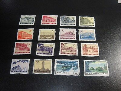 CHINA PRC 1974 Sc#1163-78 Revolution Monuments Set MNH XF