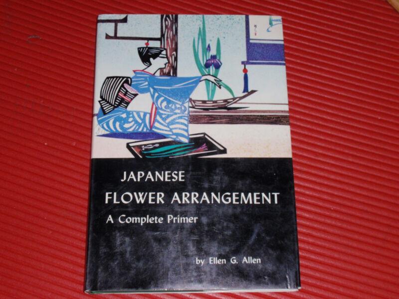 VINTAGE BOOK JAPANESE FLOWER ARRANGEMENT 1980