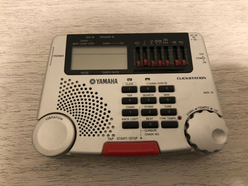 Yamaha Click Station Metronome Discontinued