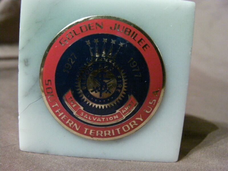 1977 SALVATION ARMY SOUTHERN TERRITORY ANNIVERSARY MARBLE BASE PAPERWEIGHT
