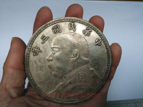 Collectible Copper Silver Republic of China 3 Years Yuan Shikai Statue Gift