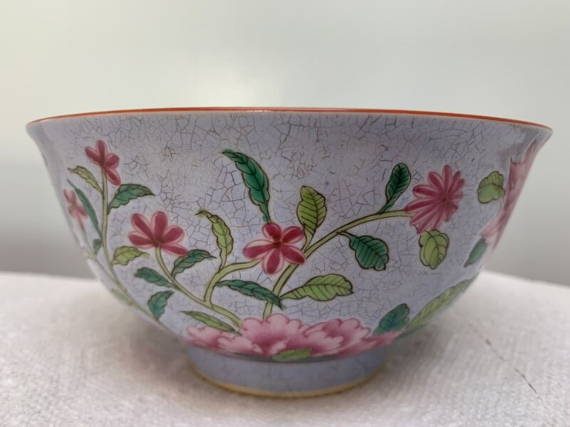 chinese Families Rose porcelain Bowl