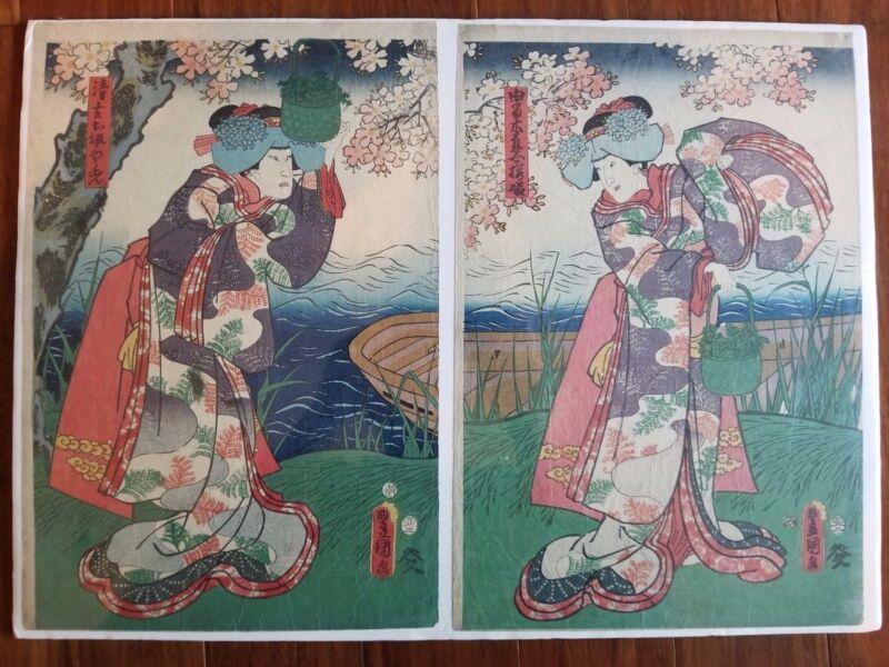 """Kunisada """"Toyokuni III"""" - Japanese Woodblock Prints  - 1858 - Ukiyo-e"""