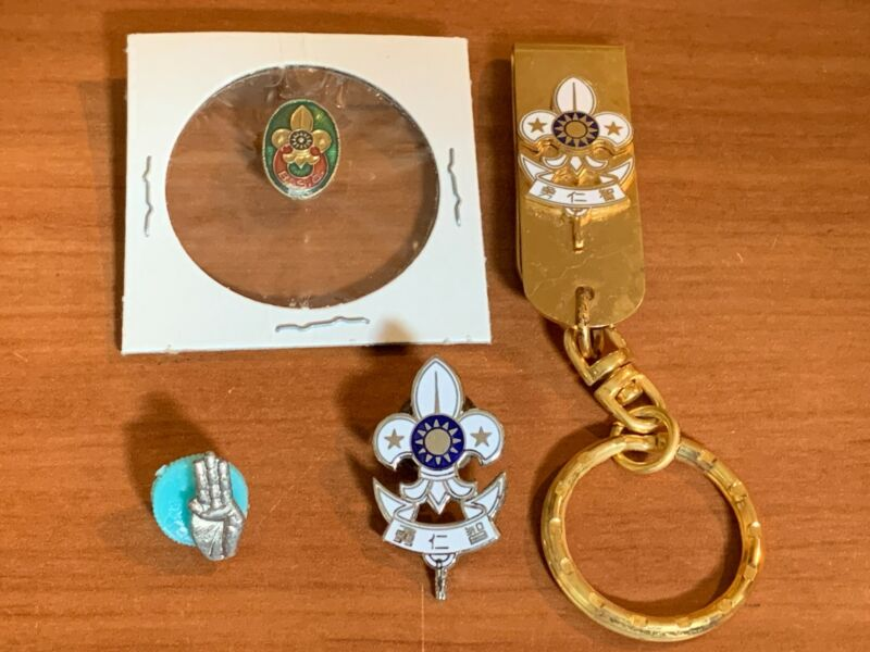 Four (4) Vintage Scouts of China (Taiwan) Metal Pins and Key Fob