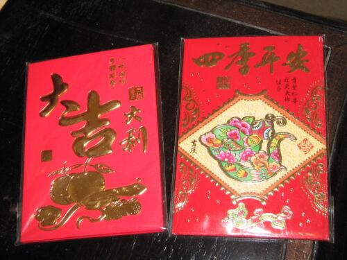 12pcs   Chinese Red Pocket Envelope Lucky Money Bag