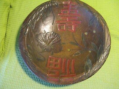 A Wood Asian Japan Antique  Wood Hand Carved Vtg Folk Art Plate Bowl 1908