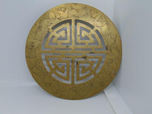 Vintage Asian Design Brass Trivet marked China with a Hallmark