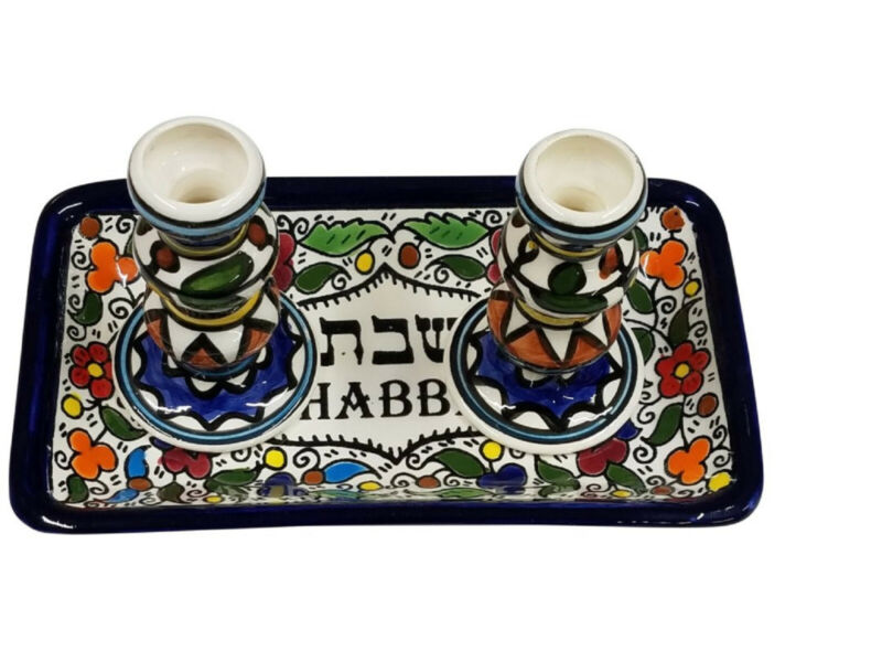 Armenian Ceramic Handpainted Colorful Shabbat Candleholder Set from Jerusalem