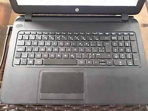 HP Laptop- Factory Reset