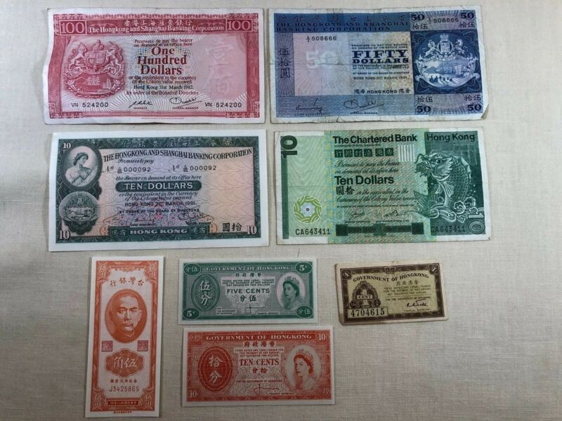 Lot 8 Old Scarce Vintage Hong Kong Taiwan Currency Bank Note $100 $50 $10 China