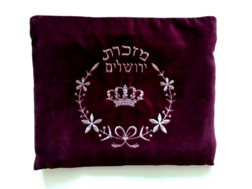 Tallit Tallis, Jewish Prayer Shawl, Plus Original Burgundy Velvet Bag,