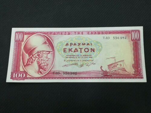 GREECE 100  DRACHMAI 1955 ALMOST UNC