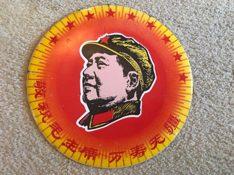 1968 Mao Tse -Tung Vintage Porcelain Sign, Viet Nam Era