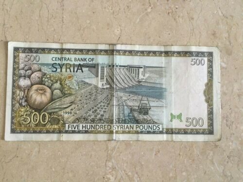 Paper Money Five Hundred Syrian Pounds, Syria