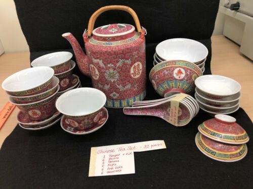 Authentic Chinese Tea Set Jingdezhen MunShou Famille Rose Longevity 32 Piece Set