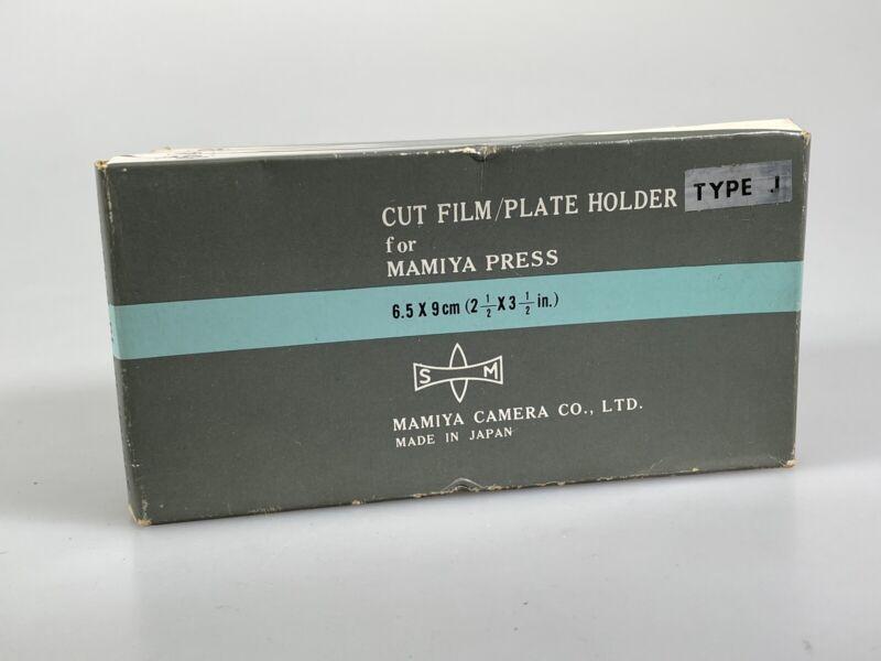 MINT in BOX Mamiya Cut Film Plate Holder Type J Mamiya Press
