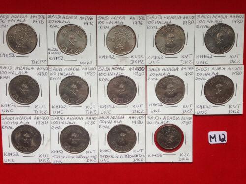 M12 Saudi Arabia 14 Coins Lot 50 Halala-1980 & 13 Riyal 1976 (3) & 1980 (10) UNC