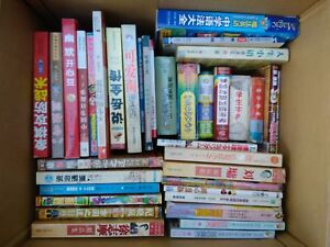 Over 100 Chinese Books for All Ages